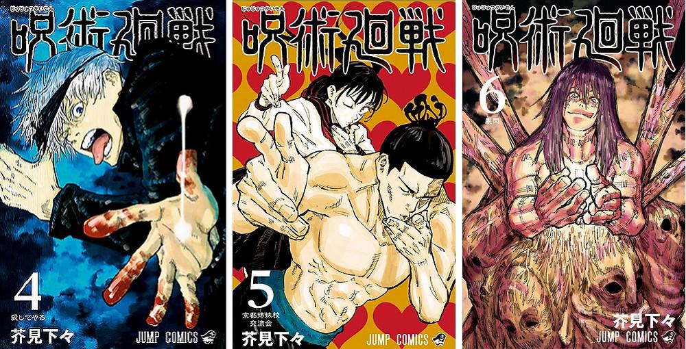 「コミックス4巻、5巻、6巻」の表紙を拡大したビッグスタンディー(高さ約130cm)