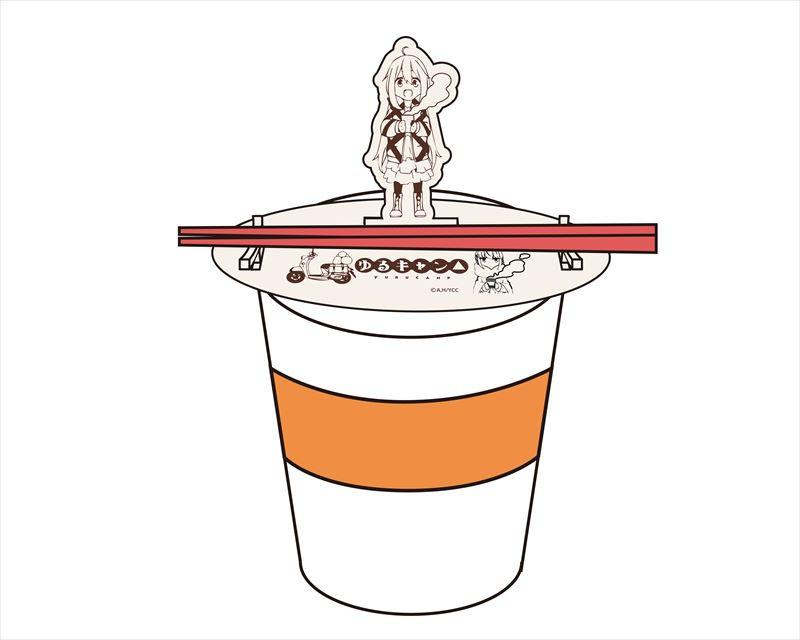 ゆるキャン△カップ麺ストッパー