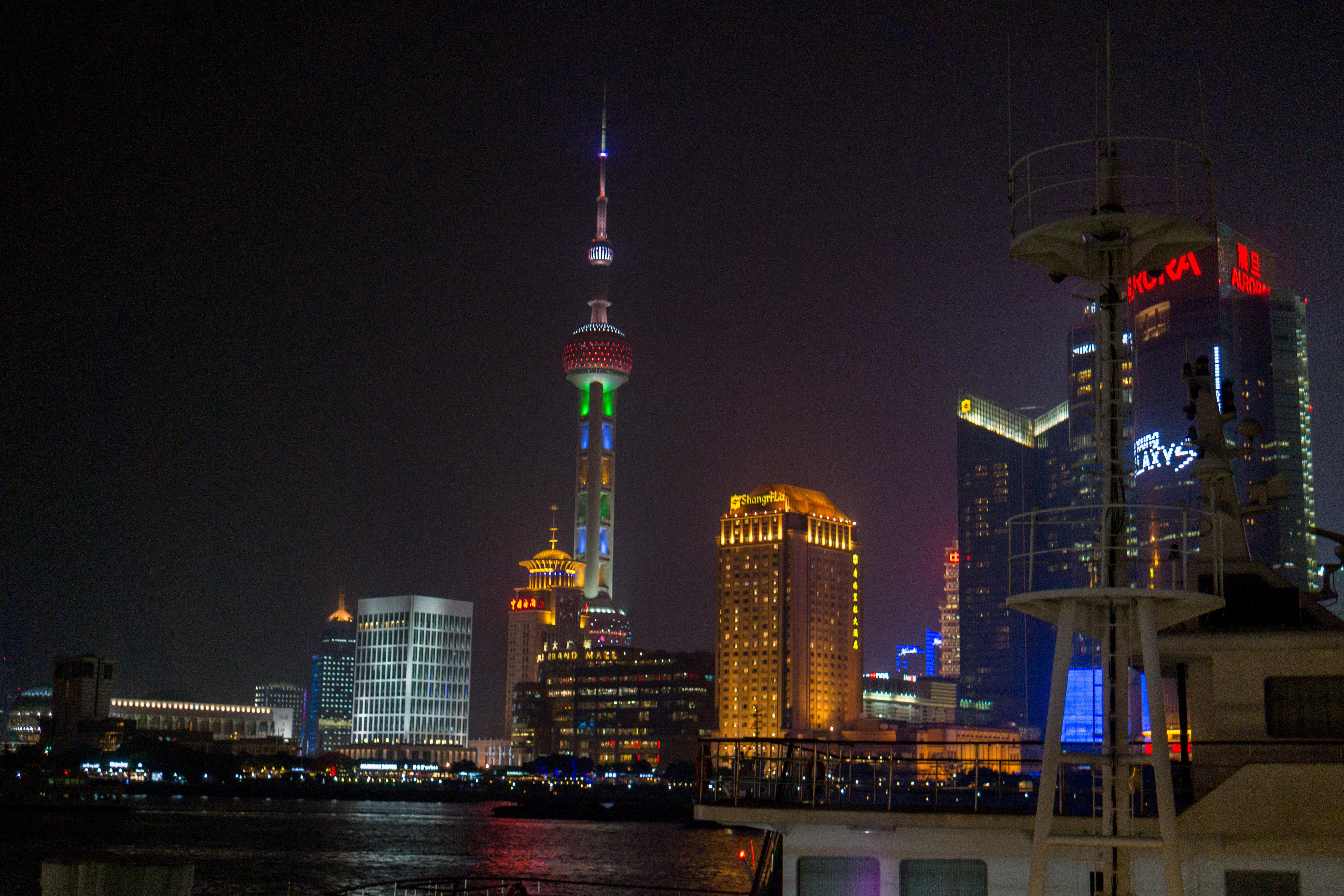 china_1125