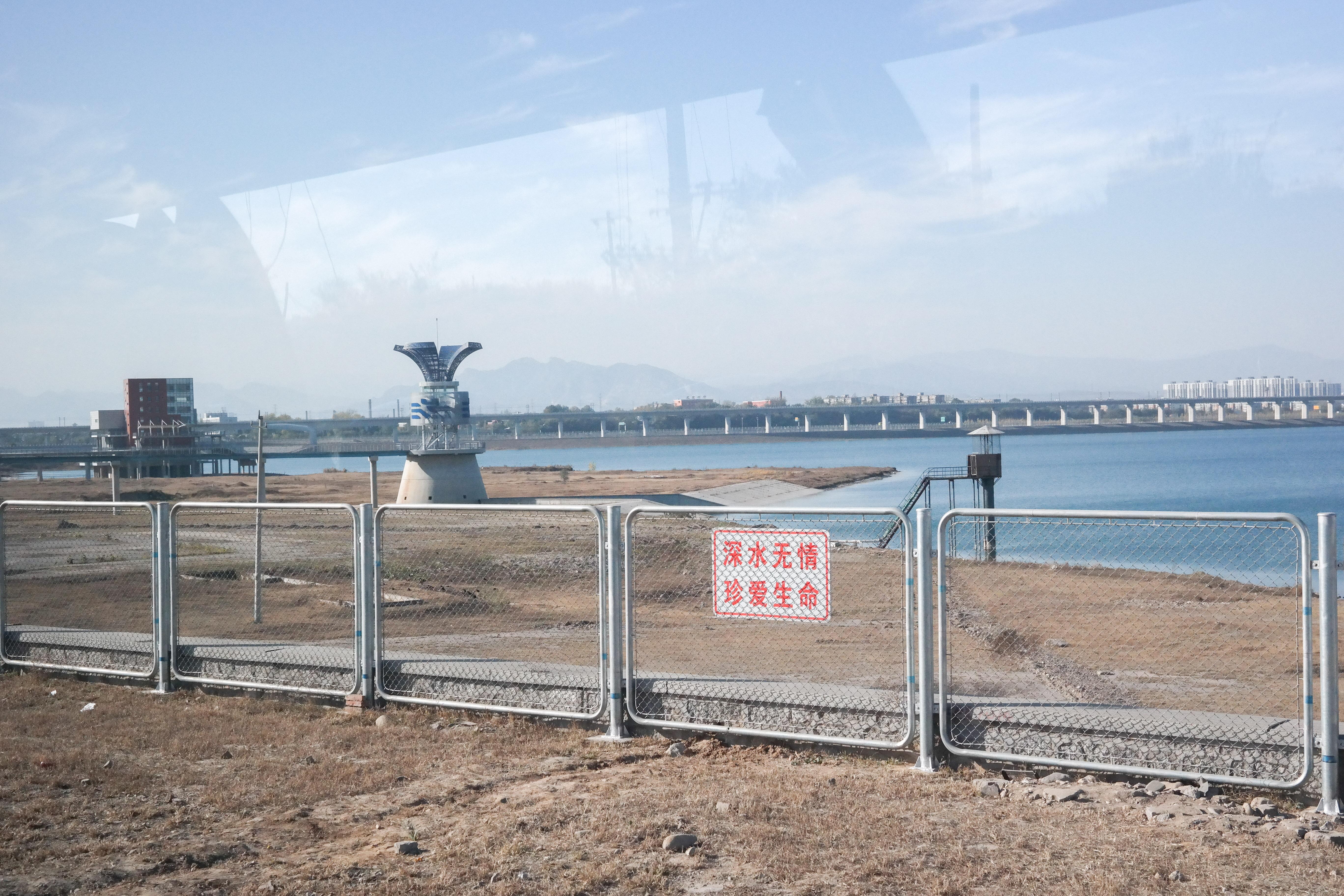 china_0010