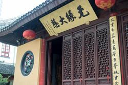 china_1085