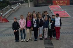 china_0868