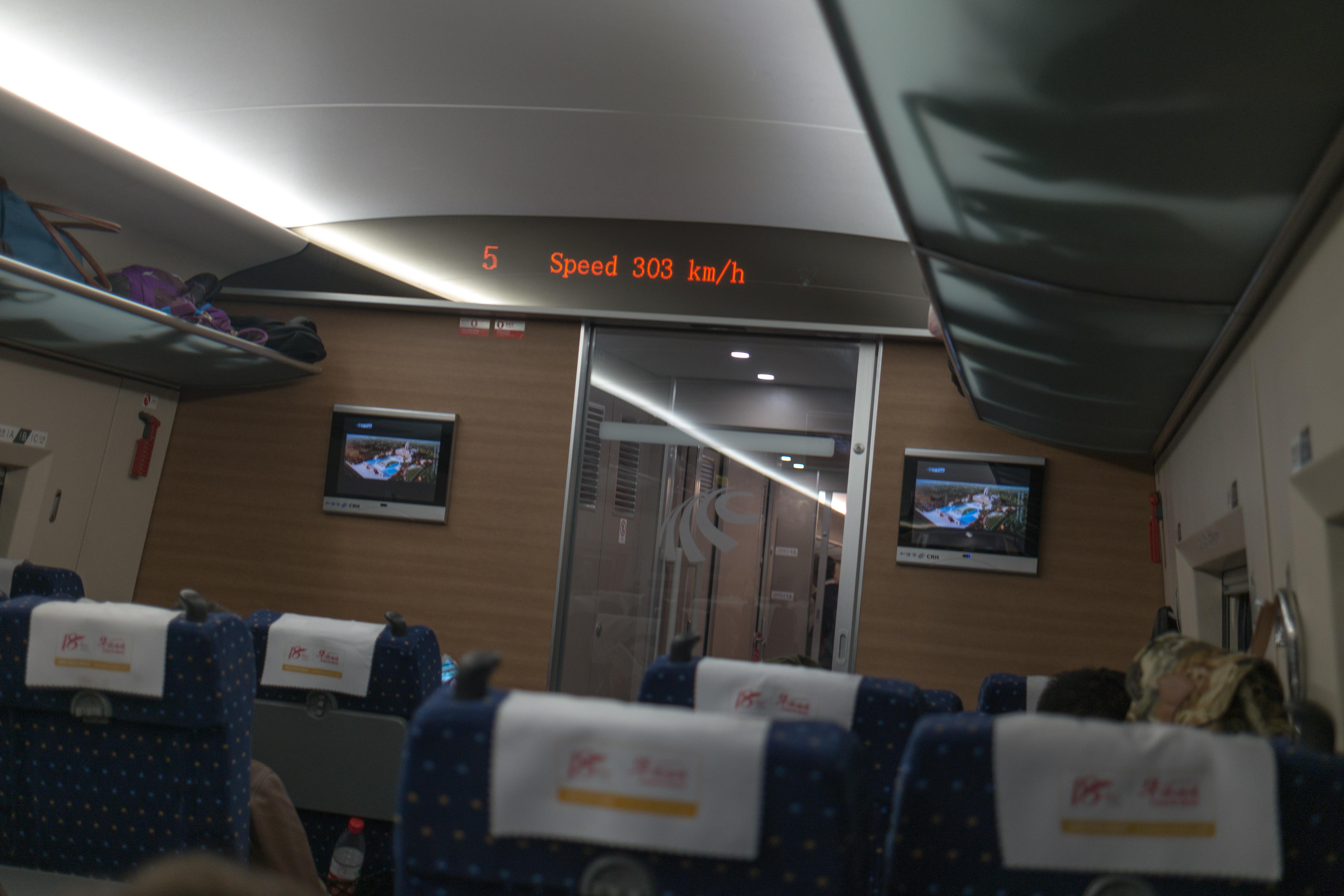 china_0854