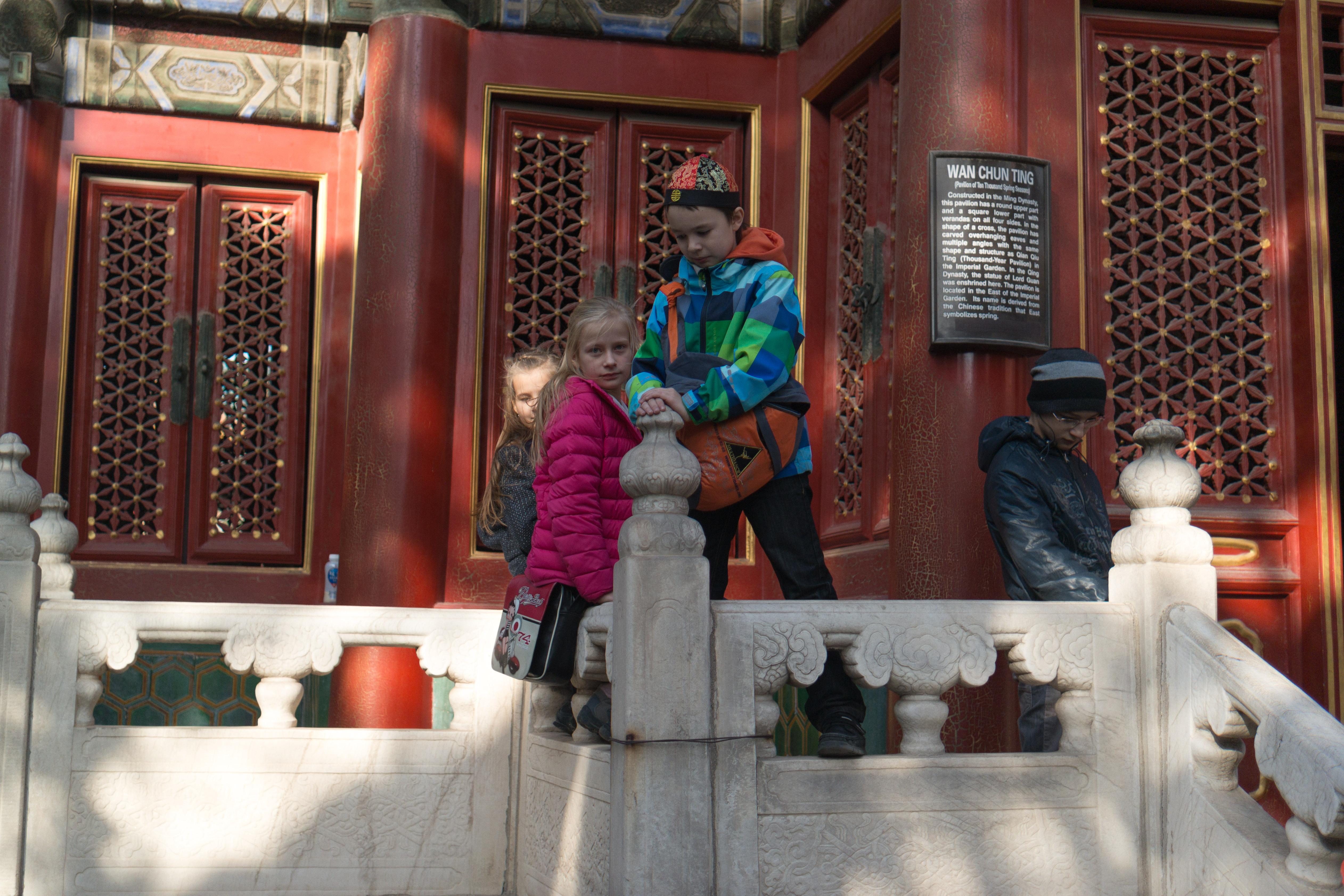 china_0690