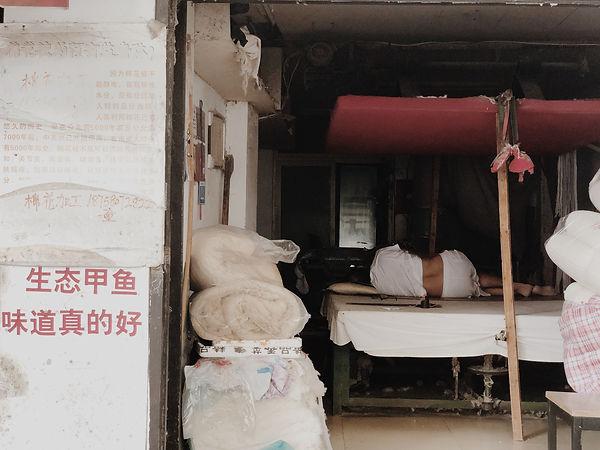 WeChat Image_20200408124943.jpg