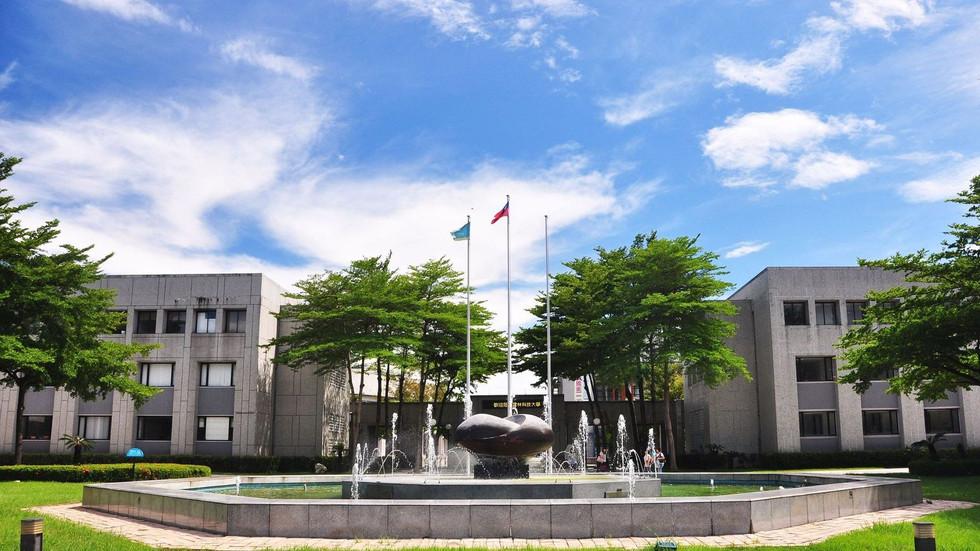 Zhubei Campus