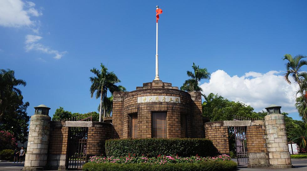 Yunlin Campus