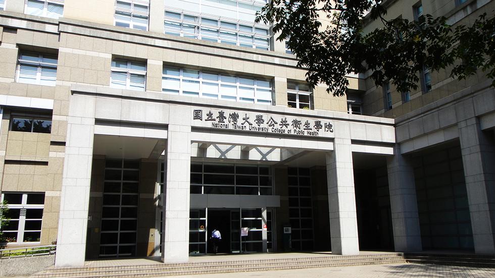 Trường Y tế cộng đồng