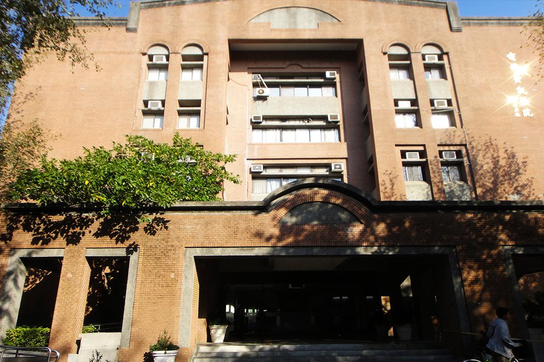 Trường Kỹ thuật Điện và Khoa học máy tính