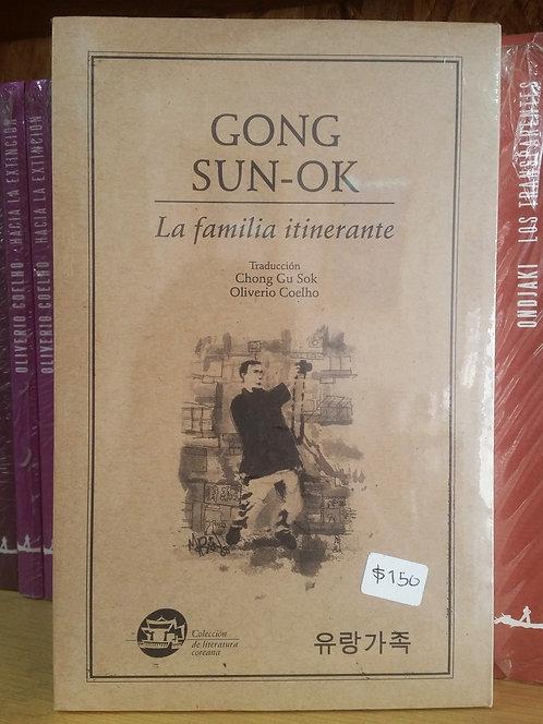 La familia itinerante/Gong Sun-ok