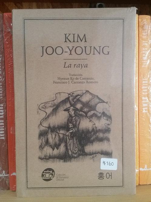 La raya/Kim Joo-young