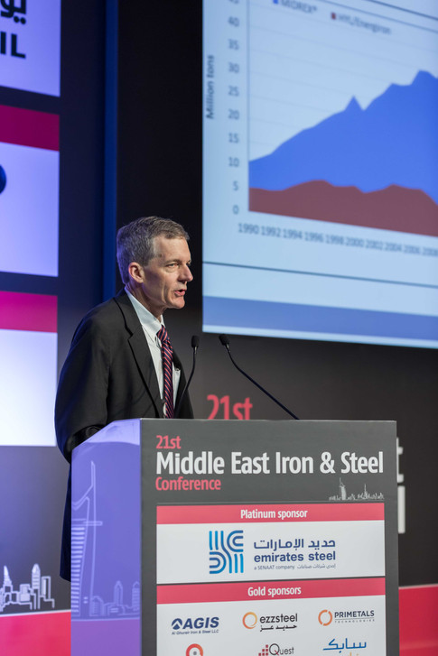 06122017_21st Middle East Iron & Steel C