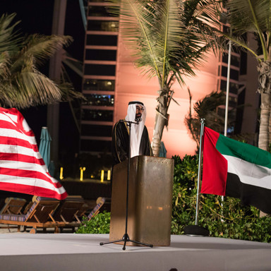 US & UAE BUSINESS COUNCIL NETWORKING EVENT