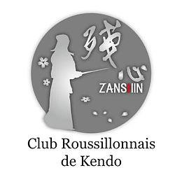 Club Roussillonnais de Kendo.jpg