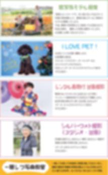 HP用プロジェクト.jpg