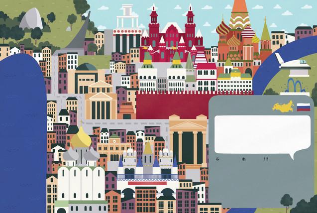Alante delle Città  - Moscow