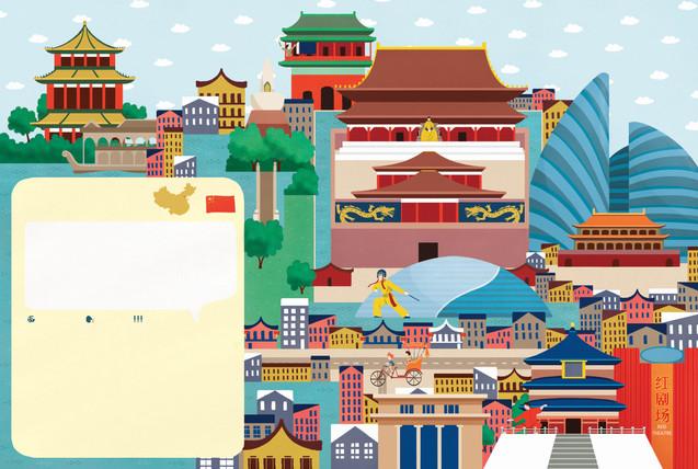 Alante delle Città  - Bejing