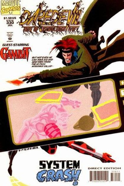 DareDevil #330 (Marvel Comics)