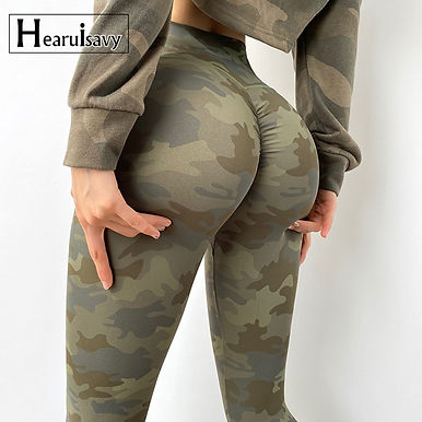 Camouflage Fitness High Waist Leggings