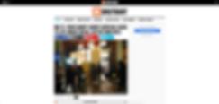 Screen Shot 2020-06-15 at 07.51.26.png