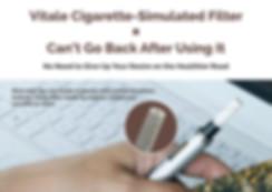 07.Vitale Cigarette-Simulated_工作區域 1.jpg