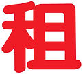 rent-logo-555-666.jpg