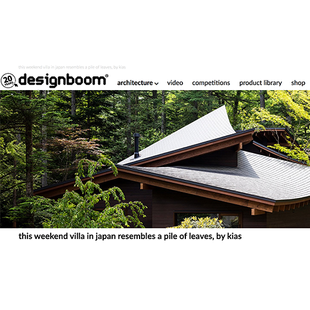 「積葉の家」designboom掲載