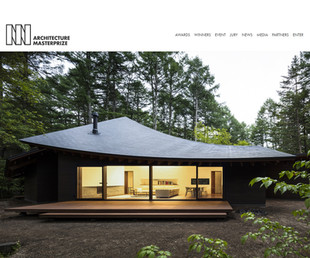 「積葉の家」The Architecture MasterPrize 2020 入賞