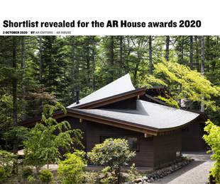 「積葉の家」AR House Awards 2020ショートリスト選出