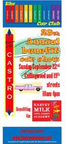 Annual Benefit Car Show - 29th long.jpg