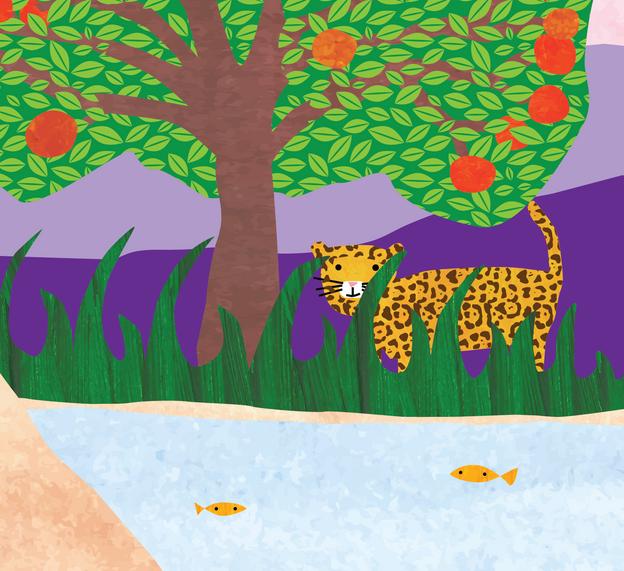 Iaguar (jaguar) in the orange grove, 2017