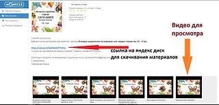 Покупки в личном кабинете 1.jpg