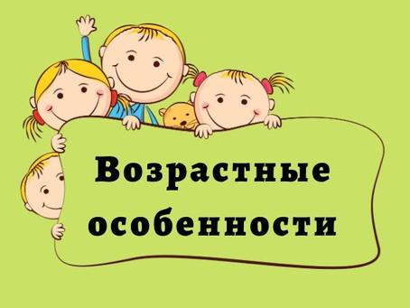Дошкольники и подвижные занятия