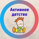 КУРС ватсап обложка.jpg