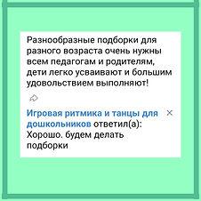 Разное 7.jpg