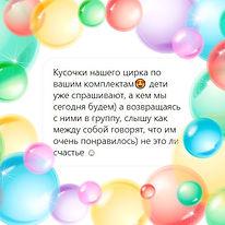 цирк 2.jpg