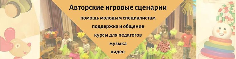 банер группа 3.jpg