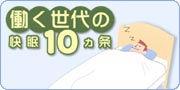 banner002.jpg