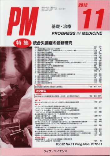 Progress in Medicine