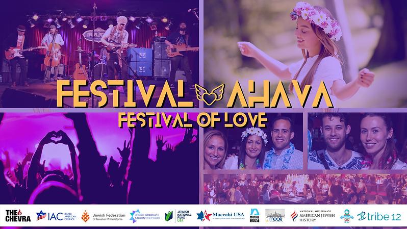 Copy of Copy of Copy of Copy of Copy of Festival Ahava 2021.png