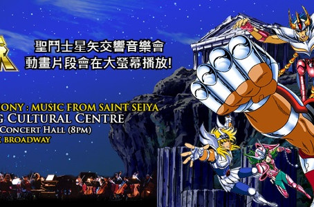 Pegasus Symphony - Music From Saint Seiya