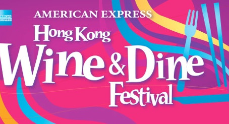 American Express Hong Kong Wine & Dine Festival 2013