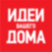 IVD_logo+-01.jpg