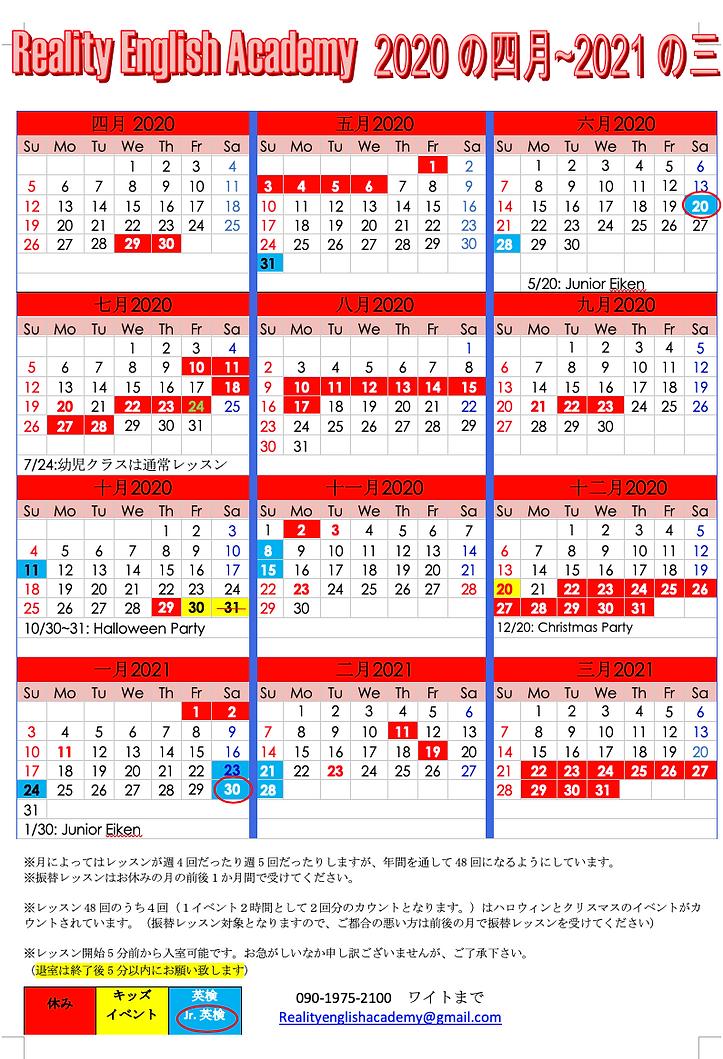 Screen Shot 2020-07-28 at 23.29.51.png