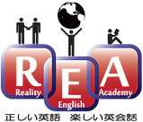 鹿児島県南九州市の英会話教室:Reality English Academy, REA Logo