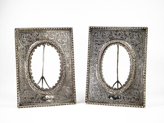 A pair of Persian Silver Qajar Photo Frames Isfahan 1910