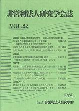 no21-hyoushi.jpg