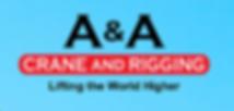 logo A&Acrane .png