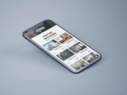 Pickinteri - web app- coming soon