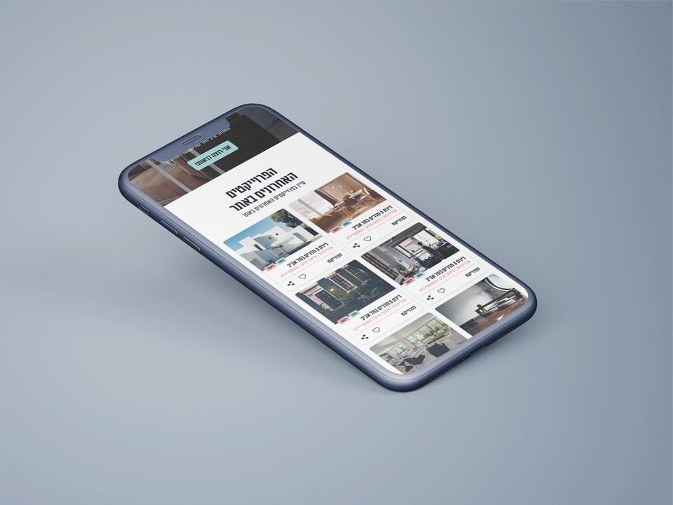Pickinteri - interior design website
